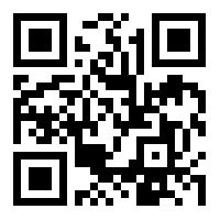 Scan for URL